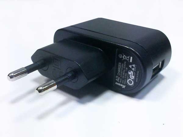 adapter za struju 5v 1a