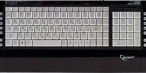 Tastature, kompleti